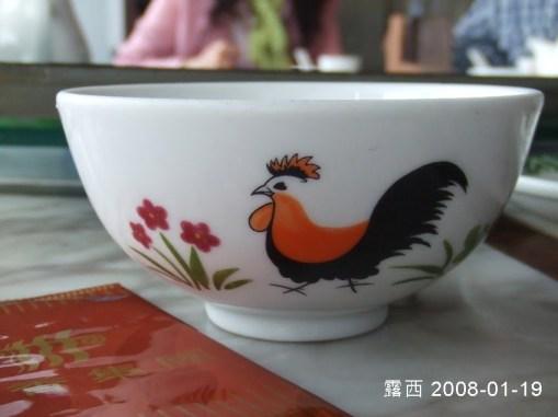 潮樓的雞碗