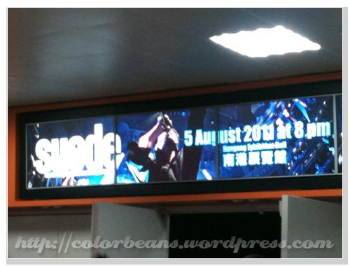 Suede Taipei演唱會