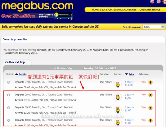 每班Mega Bus只有一張1元車票