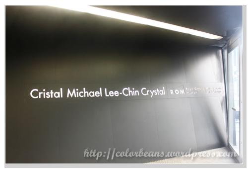 Cristal Michael Lee-Chin Crystal 入口處的館名
