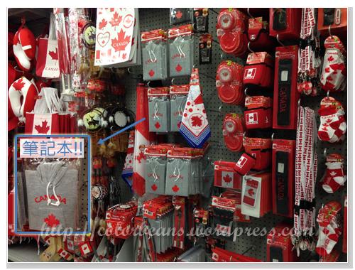 各種加拿大國旗的紀念品: 筆記本、一口杯、水鑽貼紙、襪子錢包等