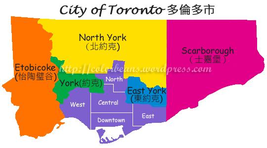 多倫多(City of Toronto)