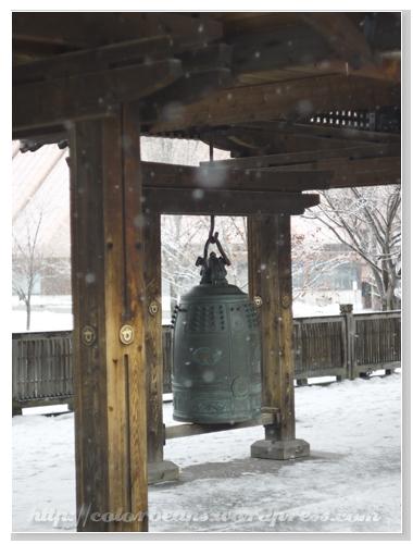 很日式風格的鐘