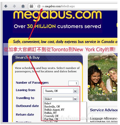加拿大的網站上訂不到Toronto到New York City的票!
