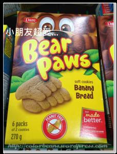 小孩超愛的熊熊掌餅乾 - Bear Paws