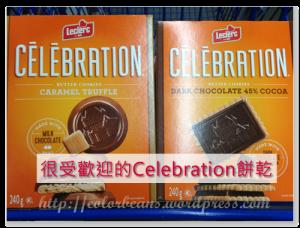 巧克力的Celebration餅乾