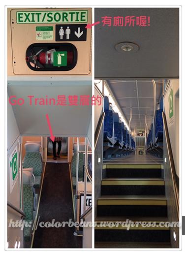 Go Train是雙層,有廁所