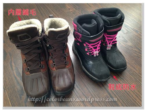 通勤族、暴走族必備的雪靴~