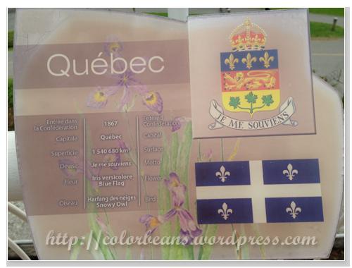 人在Quebec就用Quebec來當代表ㄅ