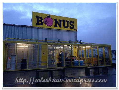 最有名的Bónus小豬超市