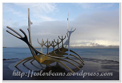 Sólfarið (TheSun Voyager)