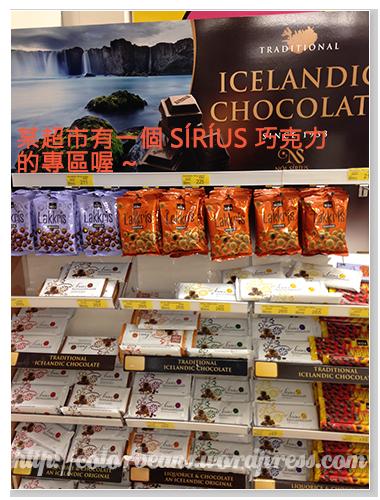 SÍRÍUS-iceladic-chocolate