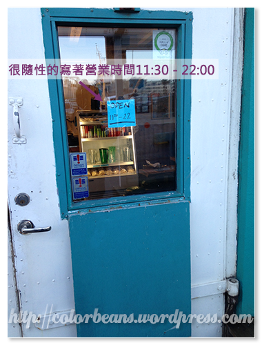 龍蝦湯的營業時間是11:30~22:00 喔