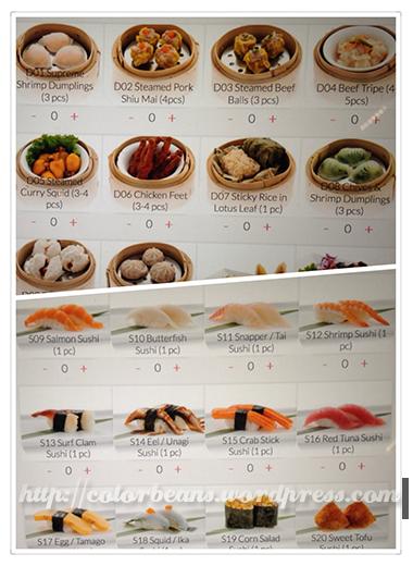 August 8 是客人自己用iPad點餐