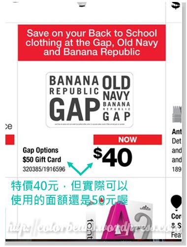 50元的Gift Card特價只要40元!