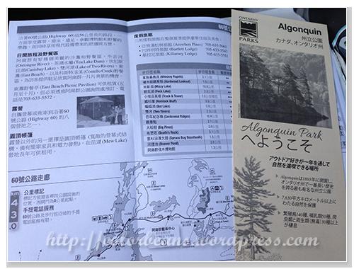貼心的外文版本,有繁體中文和日文