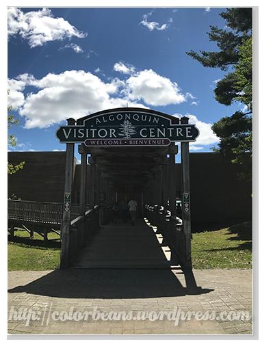 Algonquin Visitor Centre