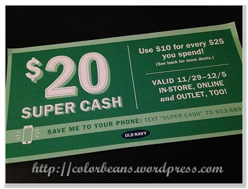 不定期就推出的Super Cash活動