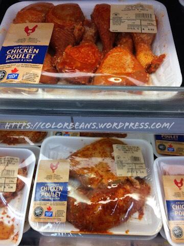 調味好的新鮮肉品