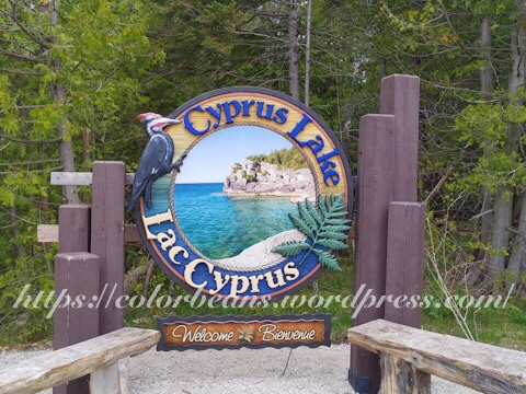 Cyprus Lake Trail的入口