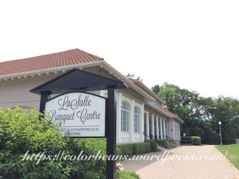 LaSalle Park Banquet Center