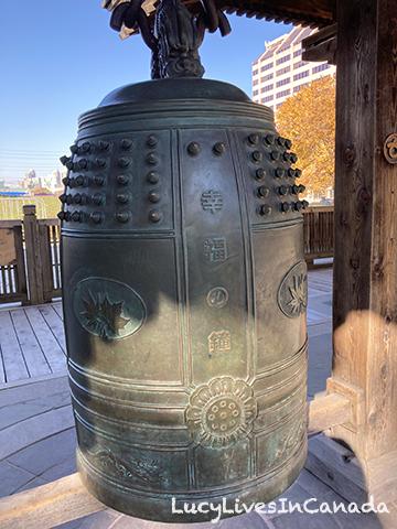 Kariya Park 幸福の鐘